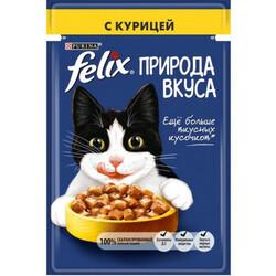 Феликс 85гр - Курица (соус) (Felix)