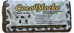 Кокосовый грунт 5-7л (мелкий) CocoBlocko