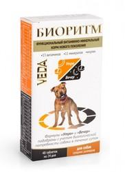 Биоритм для собак средних пород