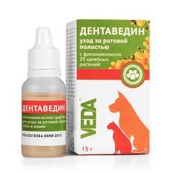 Дентаведин (гель для полости рта)