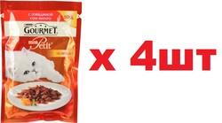 Quatro - Гурме Мон Пети 50гр - Говядина (Gourmet) - Набор из 4-х штук