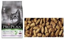 ПроПлан для кошек стерилизованных Индейка (1кг)