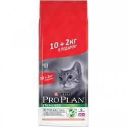 ПроПлан для кошек стерилиз. 12кг. Лосось