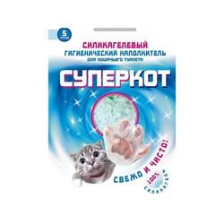 СуперКот 5л - силикагель (шарики)