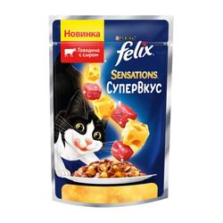 Феликс 75гр - СуперВкус - Говядина/Сыр (соус) (Felix)