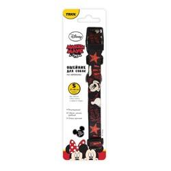 """Ошейник №20 - нейлон, для собак """"Mickey"""" арт.WD3026"""