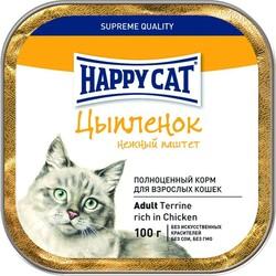 Хэппи Кет паштет 100гр - Цыпленок