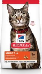 Хилс для кошек. Ягненок. 10кг