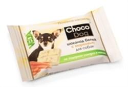 Шоколад для собак 15гр - Белый с Морковью