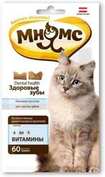 Мнямс - дентал 60гр для кошек