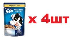 Quatro - Феликс 85гр - Курица (желе) (Felix) - Набор из 4-х штук