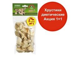 АКЦИЯ 1+1 !!! Титбит - Хрустики диетические мягкая упаковка арт.319748