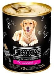 Пропс 338гр для собак - Индейка (Props)