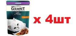 Quatro - Гурме Перл 85гр - Ягненок филе (Gourmet) - Набор из 4-х штук