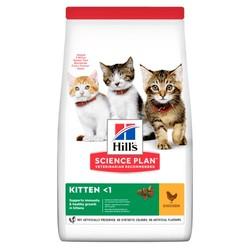 Хилс для котят. Курица. 7кг