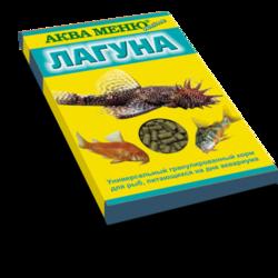 Аква-меню Лагуна