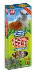 Семь Семян - палочки для грызунов Люцерна, 3шт (90гр)