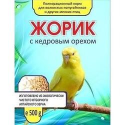 ЖОРИК для попугаев 500гр - Кедровый орех