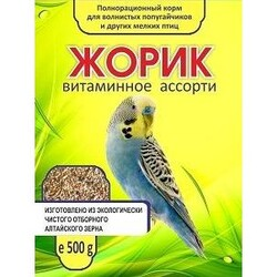 ЖОРИК для попугаев 500гр - Витаминное ассорти