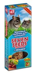 Семь Семян - палочки для шиншилл Овощи, 2шт (100гр)