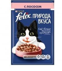Феликс 85гр - Лосось (соус)