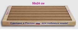 Когтеточка картонная Средняя (50х24х3,5см)