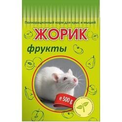 ЖОРИК корм для Крыс и Мышей (Фрукты), 500гр