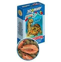 ЗООМИР ТОРТИЛЛА-MAX корм для крупных водных черепах, с креветками 70г