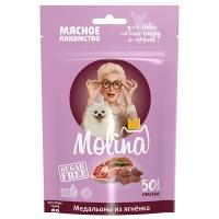 Молина 50гр - Медальоны из ягненка, лакомство для мелких собак и щенков (Molina)