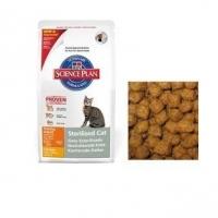 Хилс для кошек стерилизованных Курица, весовой (1кг) (Hill's)