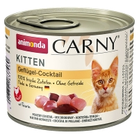 Карни 200гр - Коктейль из мяса Птицы, для Котят (Animonda Carny)