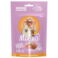 Молина 50гр - Палочки из индейки, лакомство для мелких собак и щенков (Molina)