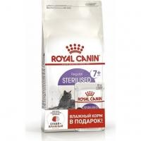 Ройал Канин Стерилизованные Пожилые 7+ кошки 400гр + пауч (Royal Canin)