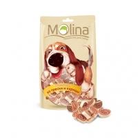 Молина 80гр - Рулетики из трески и курицы, лакомство для собак (Molina)