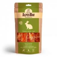 АльпенХоф для собак Средних и Крупных 80гр - Стейки из Кролика (Alpen Hof)