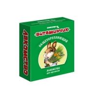 Витаминчик 50гр - для Кроликов, Общеукрепляющий (Зоомир)