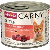 Карни 200гр - Говядина/Сердце/Индейка, для Котят (Animonda Carny)