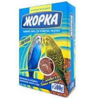 Жорка 500гр - Минералы - корм для Волнистых попугаев