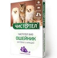 """Ошейник репеллентный """"Чистотел"""" с Лавандой - для Кошек и Мелких собак"""