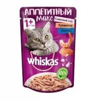 Вискас 85гр - Соус Сливочный - Лосось/Креветки (Whiskas)