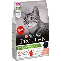 ПроПлан для кошек стерилизованных, Лосось. 3кг (Pro Plan)