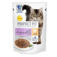 Перфект Фит 85гр - Курица, для котят, пауч (Perfect Fit)