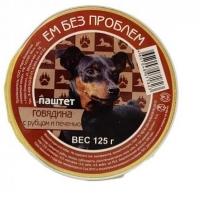 """Зоогурман """"Ем без проблем"""" 125гр для собак - Говядина/Рубец/Печень"""
