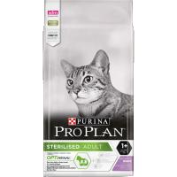 ПроПлан для кошек стерилизованных, Индейка. 10кг (Pro Plan)