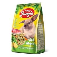 Джунгли для Молодых Кроликов 400гр (Happy Jungle)