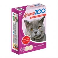 Доктор Зоо для кошек 90шт - Говядина