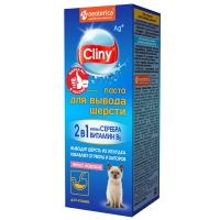 Паста для вывода шерсти 30мл - Лосось (Cliny)