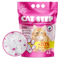 Кэт Стэп Силикагель 4,5л - Arctic Pink (Cat Step)