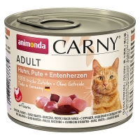 Карни 200гр - Курица/Индейка/Сердце Утки, для Кошек (Animonda Carny)