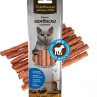 Деревенские лакомства для кошек 45гр - Колбаски из Ягненка